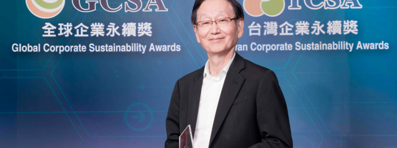 Asus získal významné ocenenia Global Corporate Sustainability Awards